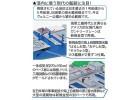 FUJIMI 1/3000 軍港5 美軍橫須賀基地 自衛隊護衛艦 出雲 富士美 401485