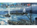 FUJIMI 1/3000 軍艦14 MO作戰 珊瑚海海戰套組 富士美 401508