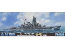 FUJIMI 1/700 特23 日本海軍高速戰艦 金剛 1944 雷伊泰灣海戰 水線船 420172