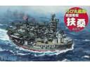FUJIMI 丸艦隊31 扶桑 航空戰艦 蛋艦 富士美 組裝模型 422411