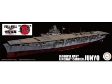 FUJIMI 1/700 FH40 日本海軍航空母艦 隼鷹 1944 富士美 全艦底 422558