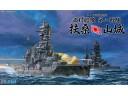 FUJIMI 1/700 特SP41 西村艦隊 第二戰隊 扶桑 山城 雷伊泰灣海戰 兩艘套組 富士美 水線船 430768