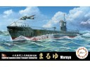 FUJIMI 1/350 特14 日本陸軍 三式潛航輸送艇 MARUYU 富士美 組裝模型 432205
