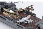 FUJIMI 1/700 特70 日本海軍重巡洋艦 三隈 1942 水線船 432625