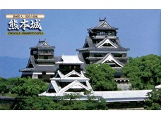 FUJIMI 1/700 城1 熊本城 富士美 500423