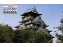 FUJIMI 1/700 城4 大阪城 富士美 500454