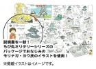 FUJIMI 1/800 城7 江戶城 富士美 500829