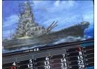 FUJIMI 收藏品系列 高荷義之 盒繪集 2016 月曆 富士美 水線船 900254