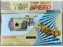 愛瑜模王AY 四驅車馬達 JAPAN TOP SPEED RPM 99900~ 120000 MS019