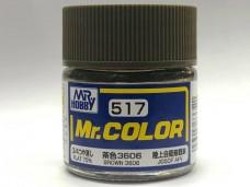 Gunze 油性 Brown 3606 for 陸上自衛隊 日本 坦克 75%消光  硝基漆 10ml 模型專用漆 C517 郡是 Mr. COLOR