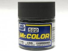 Gunze 油性土地色 Ground Color for 日本陸軍戰車後期迷彩 75%消光 硝基漆 10ml 模型專用漆 C522 郡是 Mr. COLOR