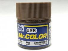 Gunze 油性 茶色 Brown for 日本陸軍戰車前期迷彩 75%消光 硝基漆 10ml 模型專用漆 C526 郡是 Mr. COLOR
