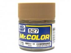 Gunze 油性 KHAKI 陸軍 日本陸軍戰車前期迷彩 75%消光 硝基漆 10ml 模型專用漆 C527 郡是 Mr. COLOR