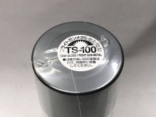 田宮 TAMIYA 半光澤 亮 槍鐵色 Semi-Gloss Bright Gun Metal 噴漆罐 100ml NO.TS100