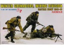Dragon Winter Grenadiers, Wiking Division Eastern Front 1943-45 比例 1/35 士兵 組裝模型 6372