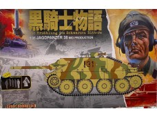 DRAGON 威龍 黑騎士物語 Jagdpanzer 38 獵豹 MID PRODUCTION 比例 1/35 組裝模型  6661
