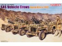 Dragon SAS Vehicle Crews North Africa  比例 1/35 士兵 無照片車輛 組裝模型 6682