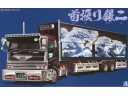 Aoshima 貨櫃車 貨車 比例 1/32 卡車 需拼裝上色 007051