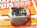 TAMIYA 田宮 四驅車馬達 JAPAN CUP 2015 HYPER-DASH MOTOR PRO 21200 RPM 95085