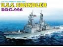 模王】國軍 台灣 紀德艦 Kidd DDG-996 比例1/700 Dragon 出品 自行拼裝上色 7026