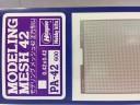 雷射金屬網片 正方形 格子 網子尺寸:長8.5x寬4.5 公分 單格子尺寸-0.42 x0.42mm 日本 HASEGAWA PA-42 PA42