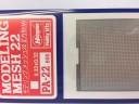 雷射金屬網片 正方形 格子  網子尺寸:長8.5x寬4.5 公分 單格子尺寸-0.32 x0.32mm 日本 HASEGAWA PA-22 PA22