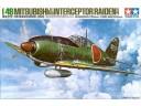 田宮 TAMIYA Mitsubishi J2M3 Raiden (Jack) 1/48 NO.61018