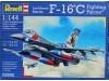 REVELL 飛機相關模型 1/100~ (44)