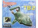 新世紀合金 雷鳥神機隊 TB2 雷鳥二號