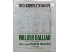 BANDAI WALKER GALLIAR 1/144 完成品 NO.0043436