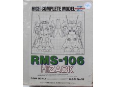 BANDAI 機動戰士 RMS-106 HiZACK 1/144 完成品  NO.0043437