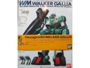 BANDAI  R3 WALKER GALLIA 1/100 NO.0153120