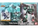 BANDAI 超合金魂 戰鬥機械 Walker Gallia NO.GX-35