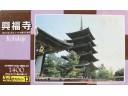 DOYUSHA 興福寺 1/400 NO.JJ13