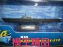 EASY MODEL USS SS-212 GATO 1941 NO.37308
