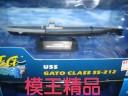 EASY MODEL USS SS-212 GATO 1944 NO.37309