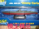 EASY MODEL IJNI-400 CLASS NO.37323