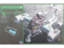 太空船 OPERACION OMEGA