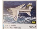 HOBBY BOSS TA-7C Corsir II NO.80346