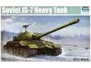 JS-7 JS7 蘇聯 重型坦克 比例1/35 trumpeter 小號手 05586