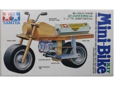 TAMIYA 田宮 迷你摩托車 NO.70095