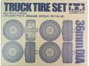 TAMIYA 田宮 卡車輪胎車(直徑36mm) NO.70101