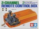 TAMIYA 田宮 兩動線控機件電池盒 NO.70102