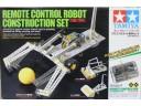 TAMIYA 田宮 線控機器人組立套件(輪行車型) NO.70162