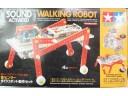 TAMIYA 田宮 聲控步行機器人組立套件 NO.70166