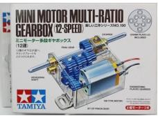 TAMIYA 田宮 12速高速齒輪箱 NO.70190