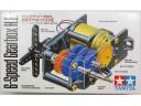 TAMIYA 田宮 高效率齒輪箱(6種齒輪比設定) NO.72005