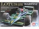 田宮 TAMIYA Lotus Type 79 1979 Martini 1/20 NO.20061
