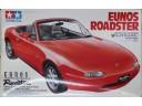 田宮 TAMIYA Eunos Roadster 1/24 NO.24085