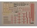 C-46 C-119G C-130H 警示標語 國軍用 1/48 1/72 水貼紙